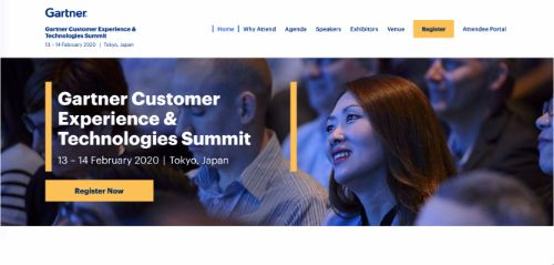 Gartner Customer Experience & Technologies Summit